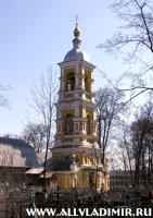 Князь-Владимирская церковь. (c)Туризм и отдых во Владимире