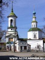 Троицкая церковь. (c)Туризм и отдых во Владимире