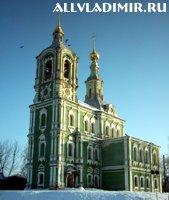 Никитская церковь. (c)Туризм и отдых во Владимире