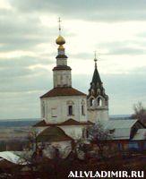 Николо-Галейская церковь. (c)Туризм и отдых во Владимире