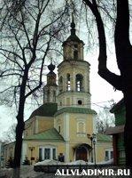Николо-Кремлевская церковь. (c)Туризм и отдых во Владимире