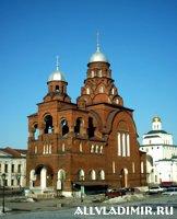 Троицкая (Красная) церковь. (c)Туризм и отдых во Владимире