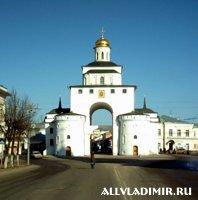 Золотые Ворота. (c)Туризм и отдых во Владимире